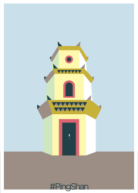 PingShan 屏山文物徑